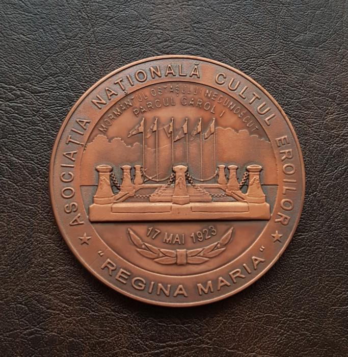 Medalie Cultul eroilor - Patriarhul Miron Cristea - Mormântul ostasului
