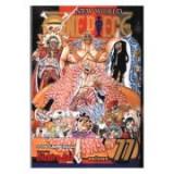 One Piece - Eiichrio Oda