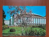 Bucuresti - Sala Palatului RSR - carte postala circulata 1990, Fotografie