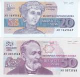 Bancnota Bulgaria 20 si 50 Leva 1991/92 - P100/101 UNC ( set x2 )