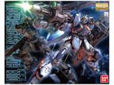 1/100 MG Duel Gundam Assault Shroud (model kit)