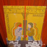 -Y- BRAILLE / CHAMPOLLION  - DISC VINIL