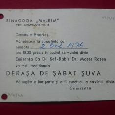 Bucuresti Sinagoga Malbim Moses Rosen Derasa de Sabat Hagadol