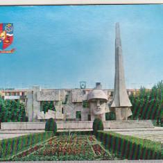bnk cp Carei - Monumentul ostasului roman - necirculata