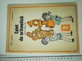 Cumpara ieftin LOT 2 CAIET DE ARITMETICA 1976 SI 1978
