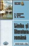 Limba si literatura romana pentru clasa a 8 a - N. Erceanu, Clasa 8, Limba Romana