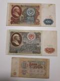 BANCNOTE RUSIA -1 RUBLA 1991 -50 RUBLE 1991 -100 RUBLE 1991 -LOT 3 BUC -LOTUL 23