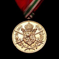 1915 1918 WW1 medalie veche Bulgaria originala, Primul Razboi Mondial