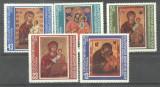 Bulgaria 1979 Paintings, Religion, MH AH.033