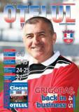 Revista Otelul Galati nr 12, februarie 2013, Petre Grigoras, Ticleanu, Hammer