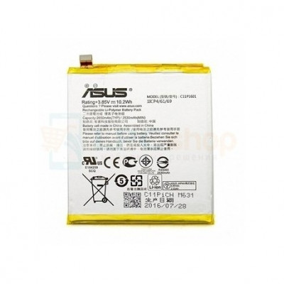Inlocuire Acumulator Original ASUS ZenFone 3 ZE520KL (2530 mAh) C11P1601 foto