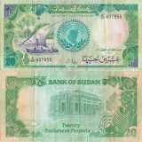 1987 , 20 sudanese pounds ( P-42a ) - Sudan