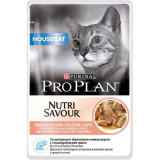 Purina Pro Plan Housecat Nutrisavour Plic Cu Somon In Sos 85 Gr 10 Plus 2 Gratis
