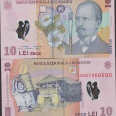 10 LEI  Emisiunea 2008     Bancnota necirculata (stare perfecta)