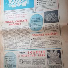 Ziarul magazin 28 iunie 1980-articol scris de adrian paunescu