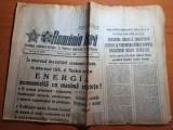 romania libera 28 noiembrie 1983-65 ani de la faurirea statului national roman