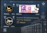 KIRGHIZSTAN, KÂRGÂZSTAN, Kyrgyzstan 2017, Fauna, Monede, MNH, Nestampilat