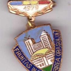 Insigna Fruntas in gospodarirea orasului 1979