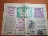 Magazin 7 noiembrie 1970-articol orasul vaslui,art. in cismigiu de ioan chirila