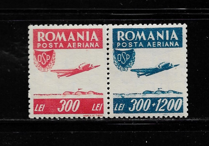 ROMANIA 1946 - ORGANIZATIA SPORTUL POPULAR, POSTA AERIANA, MNH - LP 200