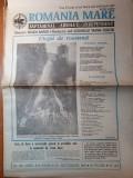 ziarul romania mare 20 septembrie 1991