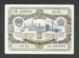 RUSIA  URSS  10  RUBLE  1952  [1]  OBLIGATIUNI  / OBLIGATIUNE DE STAT , XF