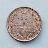RUSIA - 15 Kopecks 1915 - Nikolai II - Argint 2.7 g, Europa
