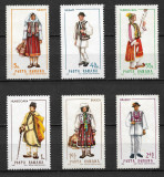 România - 1968 - LP 690 - Costume naționale (I) - serie completă MNH