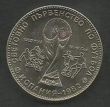 BULGARIA  1  LEV / LEVA   1980  C.M. de  FOTBAL SPANIA 1982 ,  UNC ,  KM 107