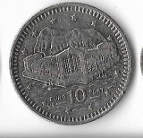 Moneda 10 pence 1997 - Gibraltar