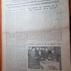 sportul popular 22 decembrie 1953-campionatul de sah,campionatul de inot