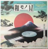 Yoshizawa Dynamite & Chintam - Wamono A To Z Vol. II (Jap. Funk) (Vinyl), VINIL