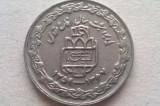 MONEDA 20 RIALS 1989-IRAN