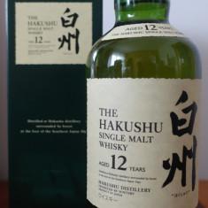 Whisky Japonez discontinued  Hakushu 12 ani, sigilat, timbru