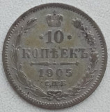 Imperiul Rus - 10 Kopecks 1905 - Argint