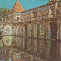 Magazin Istoric, Iulie 1977