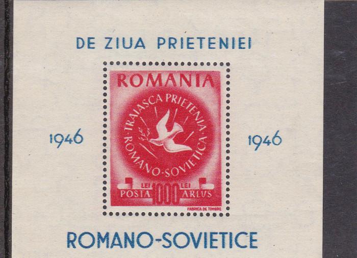 RTRNS - CONGRESUL ARLUS - COLITA - AN 1946