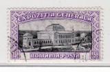 Romania 1906    Expozitia Generala Bucuresti    15   bani, Istorie, Stampilat