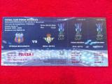 Bilet meci fotbal STEAUA BUCURESTI - REAL BETIS SEVILLA(09.03.2006)