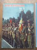 """Revista """"Viata militara"""", 1955-1958, doua reviste"""