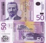 SERBIA 50 dinara 2005 UNC!!!