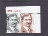 OAMENI CELEBRI I,TRAIAN VUIA, VAL 7 LEI  CU VINIETA ,2018,MNH,ROMANIA, Nestampilat