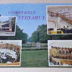 Craiova - Complexul Stejarul - vedere circulata