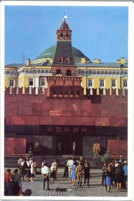 AD 1130 C. P. VECHE -MAUSOLEUL LUI  VLADIMIR ILICI LENIN -MOSCOVA -URSS foto