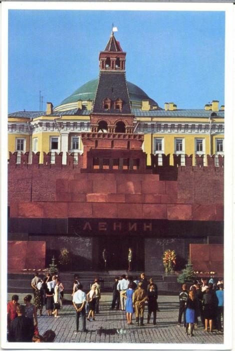 AD 1130 C. P. VECHE -MAUSOLEUL LUI  VLADIMIR ILICI LENIN -MOSCOVA -URSS