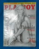 Playboy Romania - februarie 2007