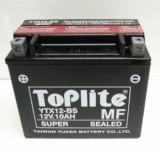 Cumpara ieftin Baterie Moto fara intretinere 12V 10Ah L 152 l 88 H 131