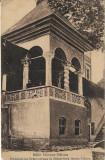 Carte postala Pridvorul lui Brancoveanu manastirea Horez Valcea Govora