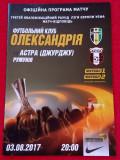 Program meci fotbal FC Oleksandriya (Ucraina) - ASTRA GIURGIU (03.08.2017)