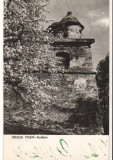 CPIB 15976 CARTE POSTALA - ORASUL STALIN (BRASOV). CETATUIA, RPR